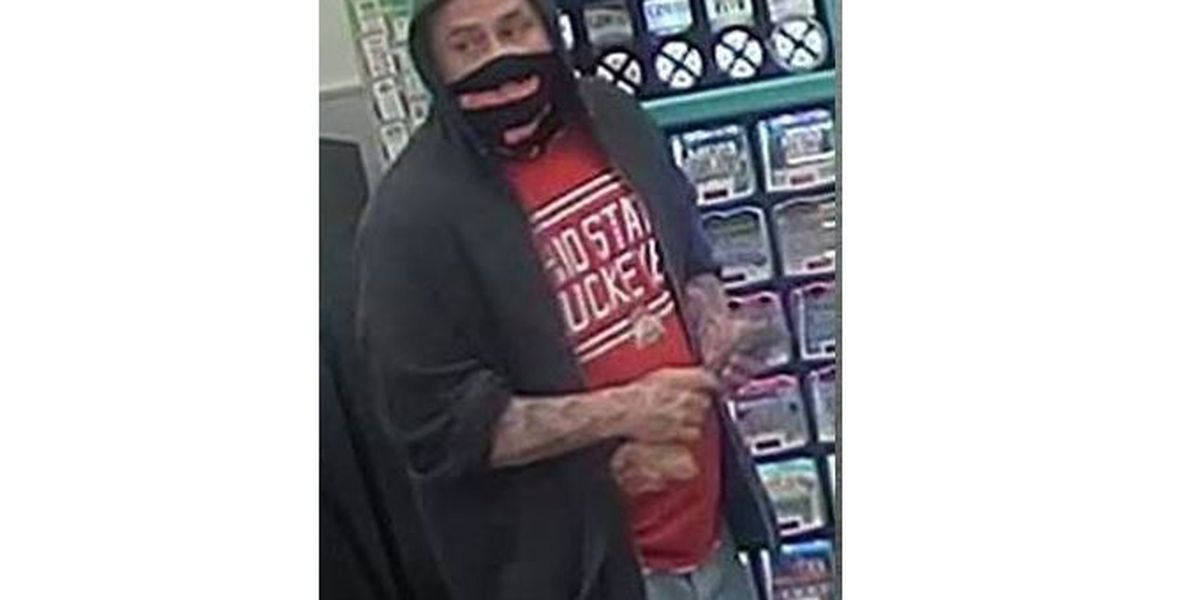 EPD looking for suspect who had counterfeit money